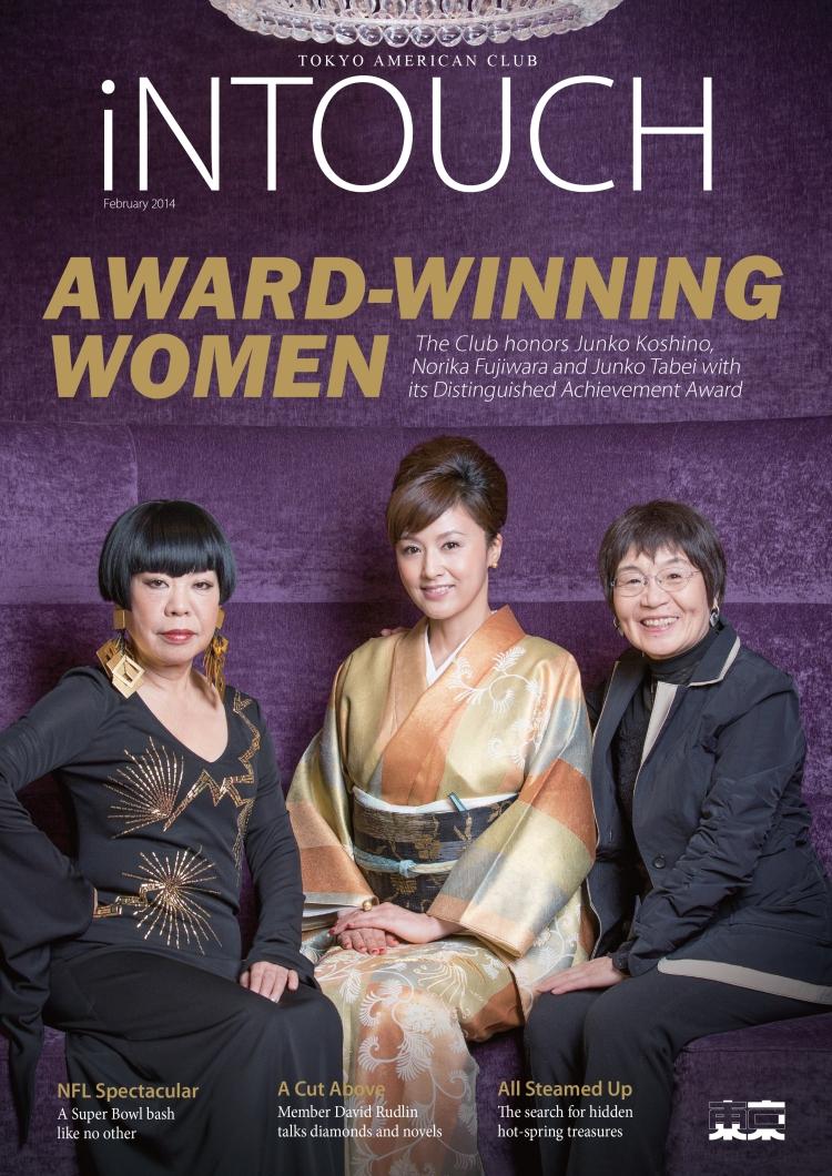tac three women 2.jpg